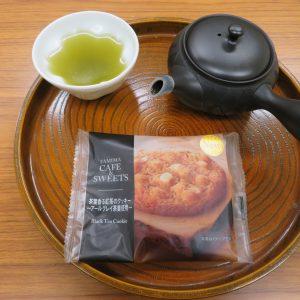 深蒸し茶とアールグレイケーキ