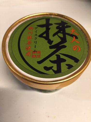 大人の抹茶アイス